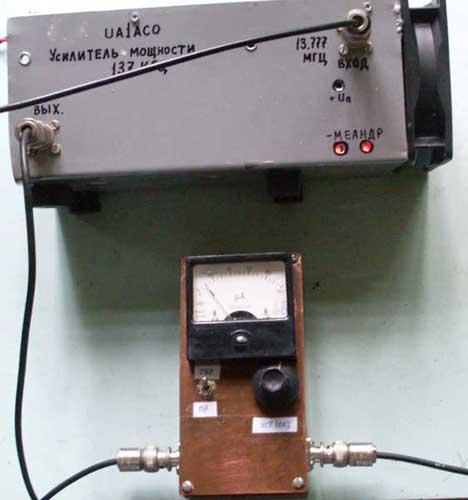 Электрические схемы вру.  Электрическая схема-фонарь облик 6004.